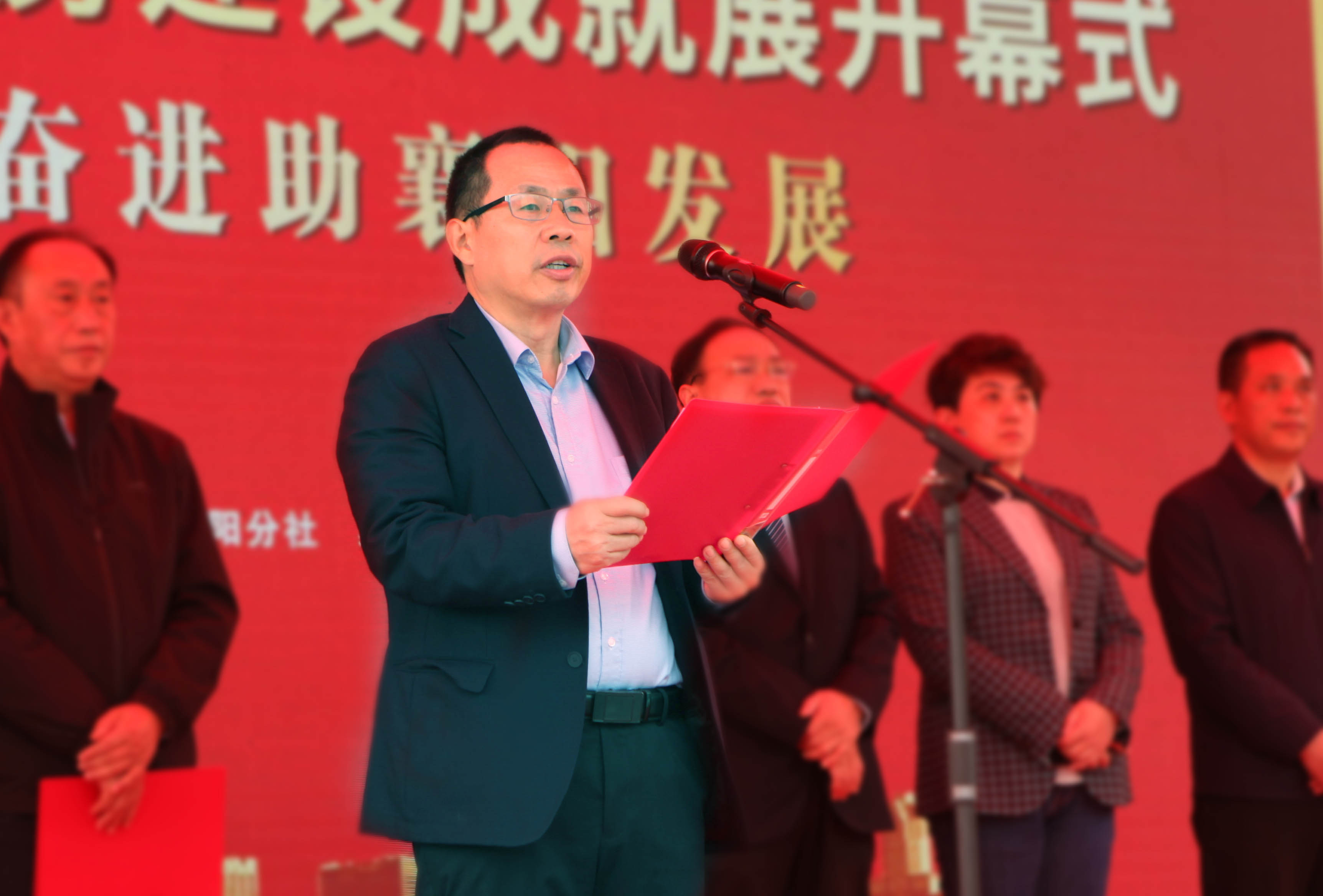 湖北省房地产业协会会长潘世炳在开幕式上的致辞